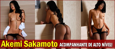 Akemi Sakamoto