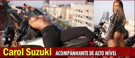 Carol Suzuki
